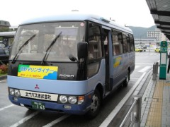 DSCN24232008-10-26_640.JPG
