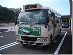 DSCN3359
