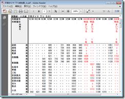 oudia_1.01.02_pdf
